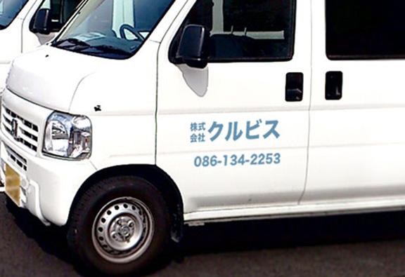 車体にロゴや電話番号を貼り付け