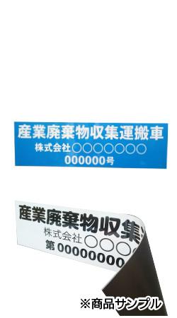商品サンプルイメージ