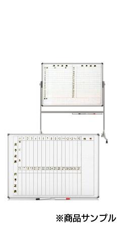 商品サンプル(ホワイトボード)イメージ