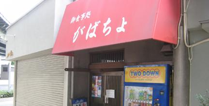軒庇テント(飲食店など)